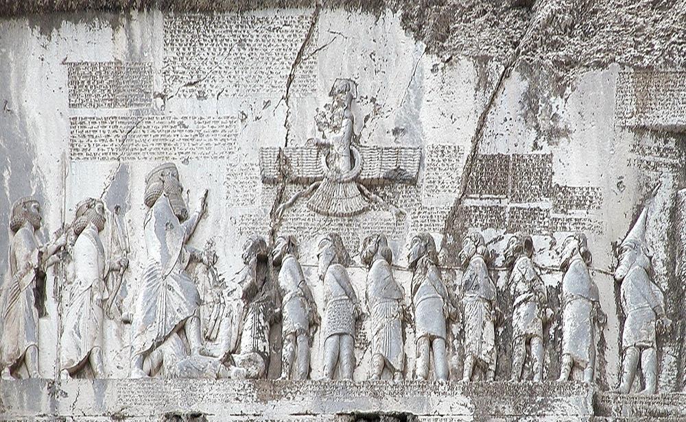 Behistun inscription reliefs.jpg