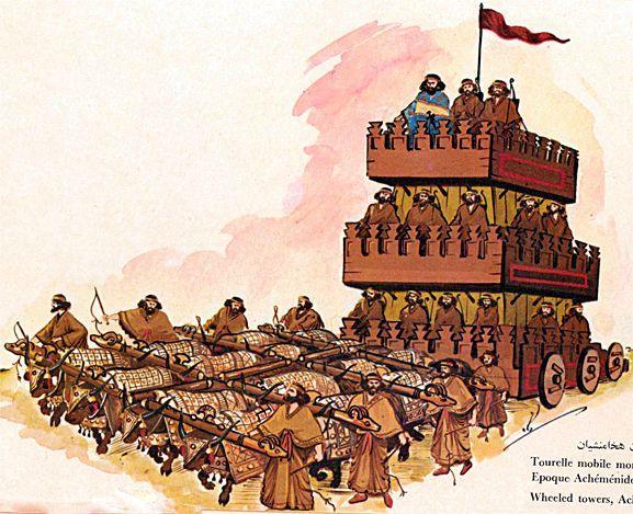 Resultado de imagen para persian siege tower
