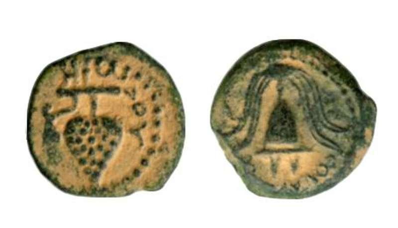 Resultado de imagen para jew coin symbols