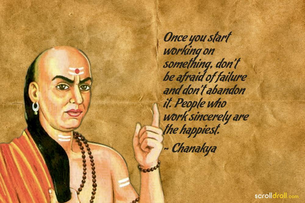 Chanakya-quotes-2.jpg