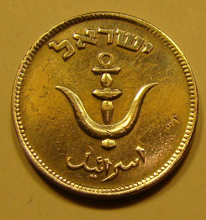 Resultado de imagen para olives jewish coin