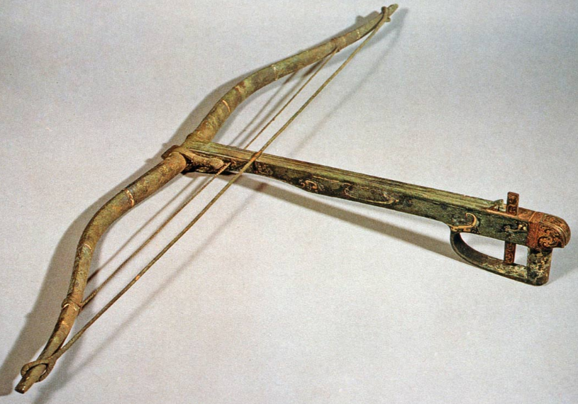https://upload.wikimedia.org/wikipedia/commons/3/3d/Qin_crossbow.png