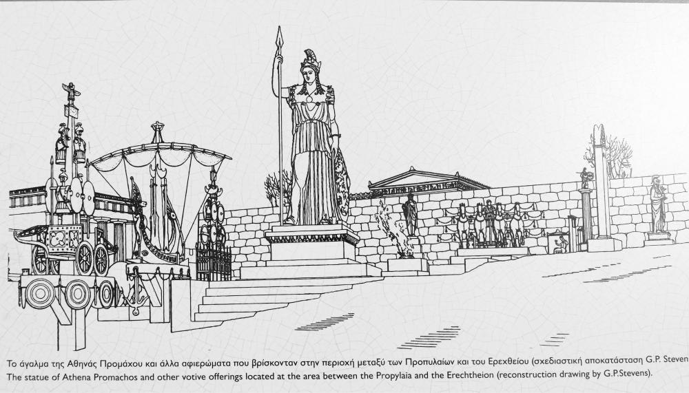 https://upload.wikimedia.org/wikipedia/commons/f/fc/Reconstruction_of_Athena_Promachos_at_Acropolis.jpg