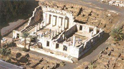 Resultado de imagen para synagogue first century