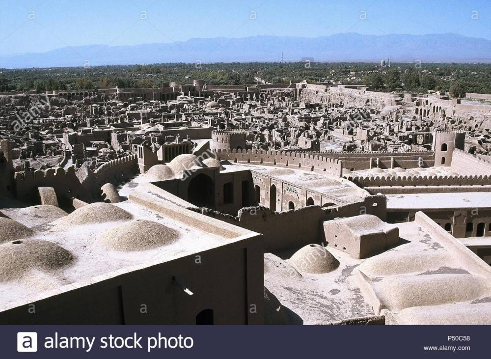 Iran. Kerman Province. Bam country. Citadel. Dating around 2.000 ...