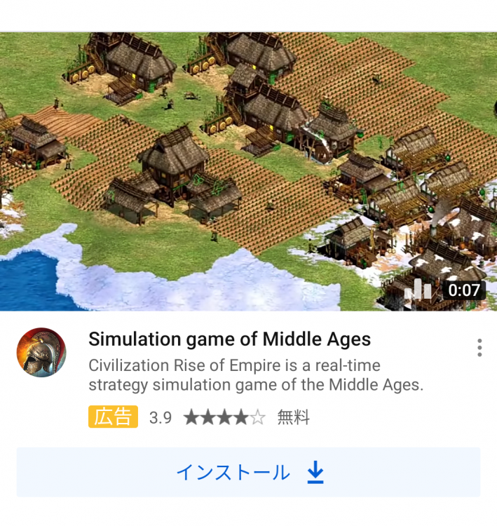 This mobile game just stole footage from AoE and claimed it was ...
