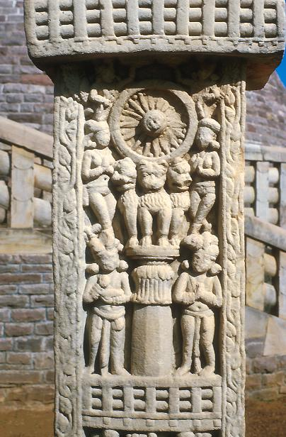 Image result for Sanchi relief Chakra