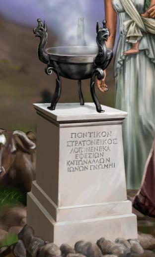 Spartan pillar.PNG