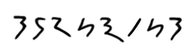 5a661347eec62_Meroticscriptmyname.jpg.05ee9761f45778eddb02eca34d8410d8.jpg