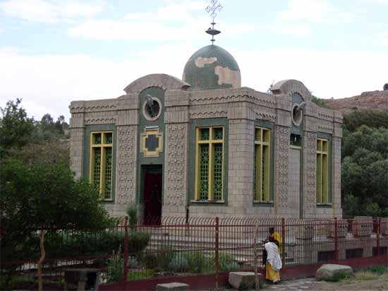 Ark_of_the_Covenant_church_in_Axum_Ethiopia.jpg.0aa79cdb0ee7bfa109de59f027fc073e.jpg