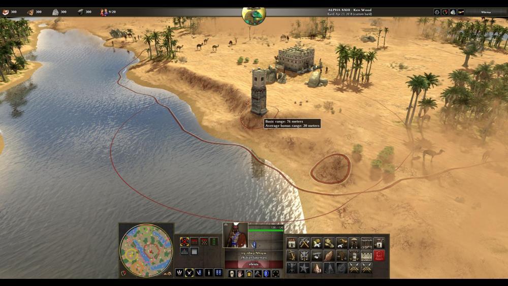 attack_range.jpg