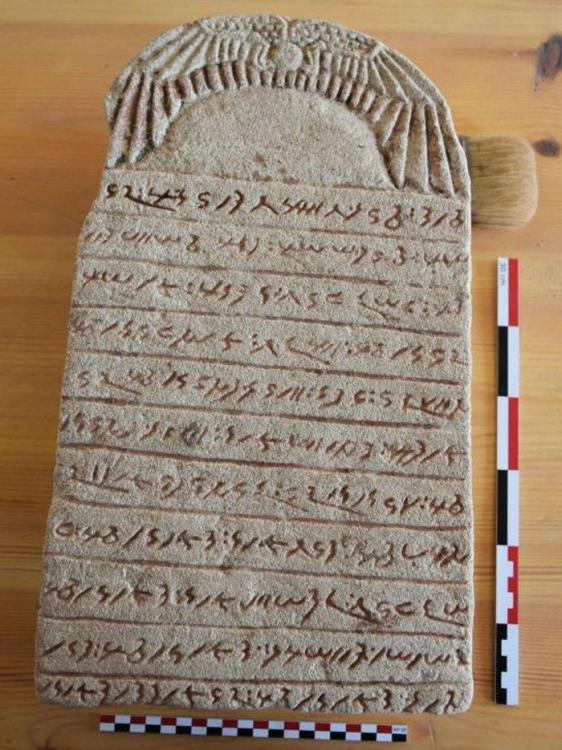 meroe-stele.thumb.jpg.72b00f785fbef5818a718b5153478231.jpg