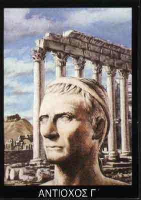 AntiochusIII.jpg