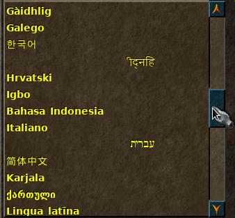 language_menu.png