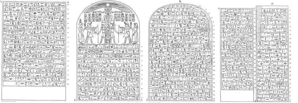 Harsiotef stela.jpg