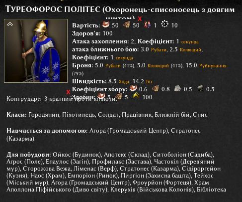screenshot0003.png.be57ab748bc8077f4ca2b3e6c12b8e93.png