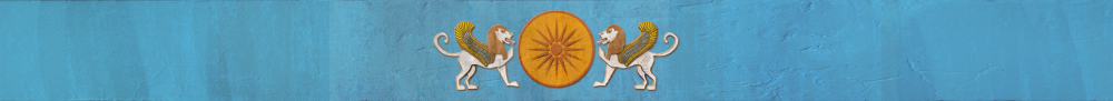relief lions v1.png