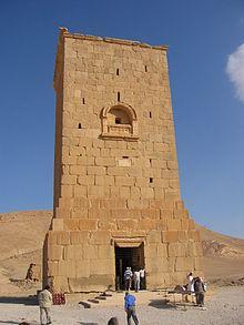 220px-Eggelin_Tomb_Tower_Palmyra_Syria.jpeg