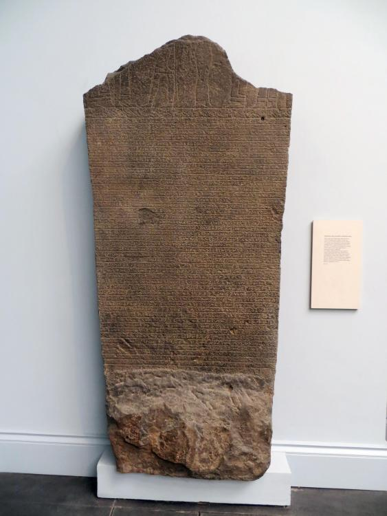 Hamadab stela 45 rows of incised cursive meroitic inscription mentioning queen amanirenas king akinidad and even the conflict with rome.JPG