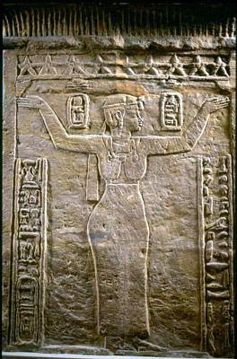 Queen Amanitore sandstone relief - detail ca. 1-25 AD. Nubian Kingdom of Meroë. from a temple in Wad Ban Naga Sudan..jpg