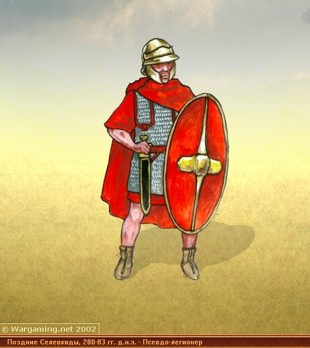 Wargaming.net_2002_Seleucid_Ascalon_Thorakitai_roman_fashion.jpg
