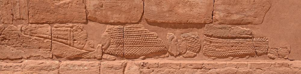 Relief of a crocodile with tied up mouth on the lion temple in Musawwarat es Sufra.jpg