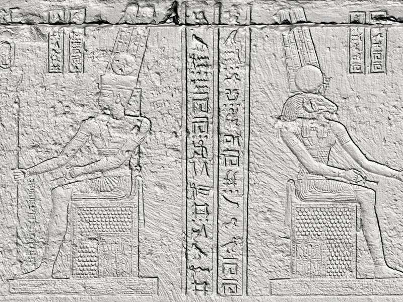 Naqa Amun of Karnak Thebes and Amun of Napata relief Bild-14-3D-Modell-Relief.jpg