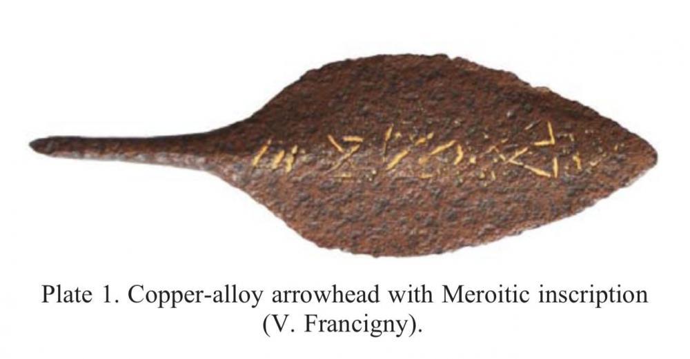 Kingdom of Kush Kushite copper alloy arrow head with meroitic inscription inscribed.jpg
