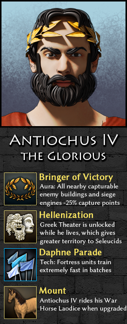 sele_hero_antiochus_IV.png.da31c90b5a81181a36f055a5eaa8a29b.png