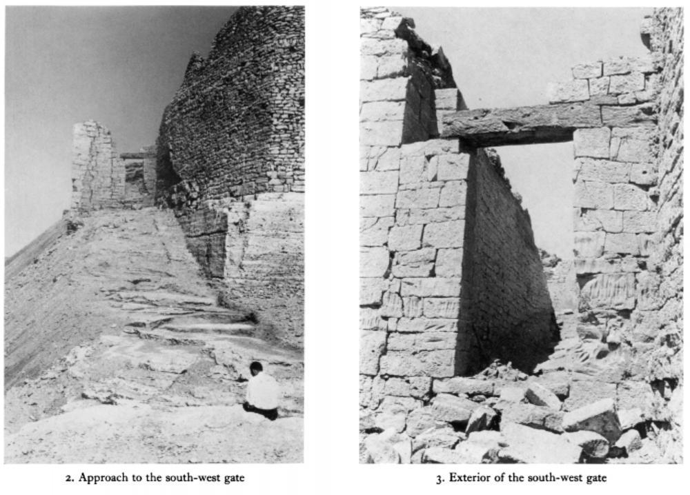 Qasr Ibrim Ruins Lower Nubia Southern Egypt Nubian gate 2.jpg
