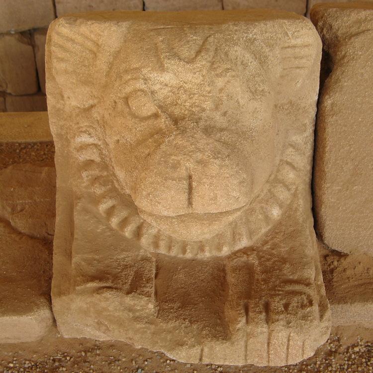 stone lion musawwarat es sufra Kushite Kingdom of Kush.jpg