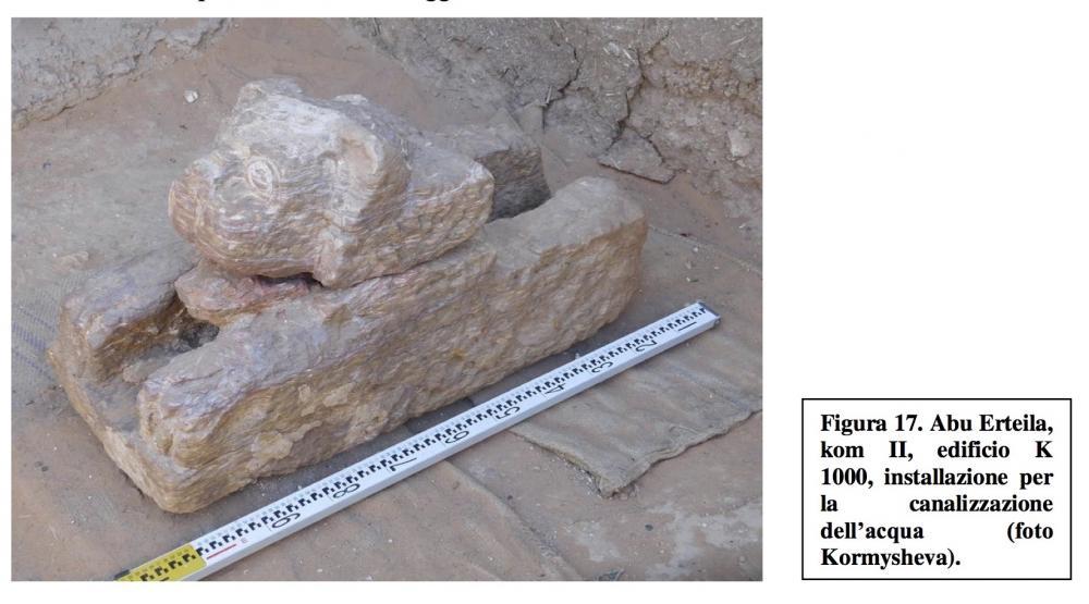 Abu Erteila kom II K 1000 temple lion sculpture for chaneling water.jpg