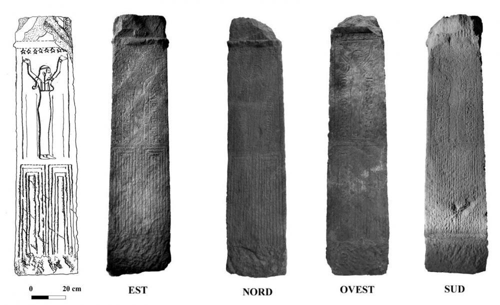 Abu Erteila Basalt pillar with names of Natakamani and Amanitore.jpg