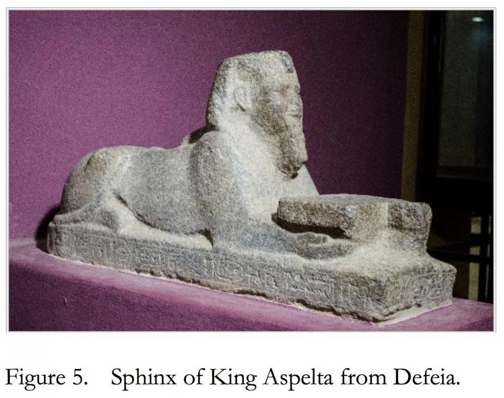 Sphinx of Aspelta from Defeia Kushite Kingdom of Kush Napatan period Nubia Sudan Africa history Nile civilzation near the confluence of the Blue and White Niles copy.jpg