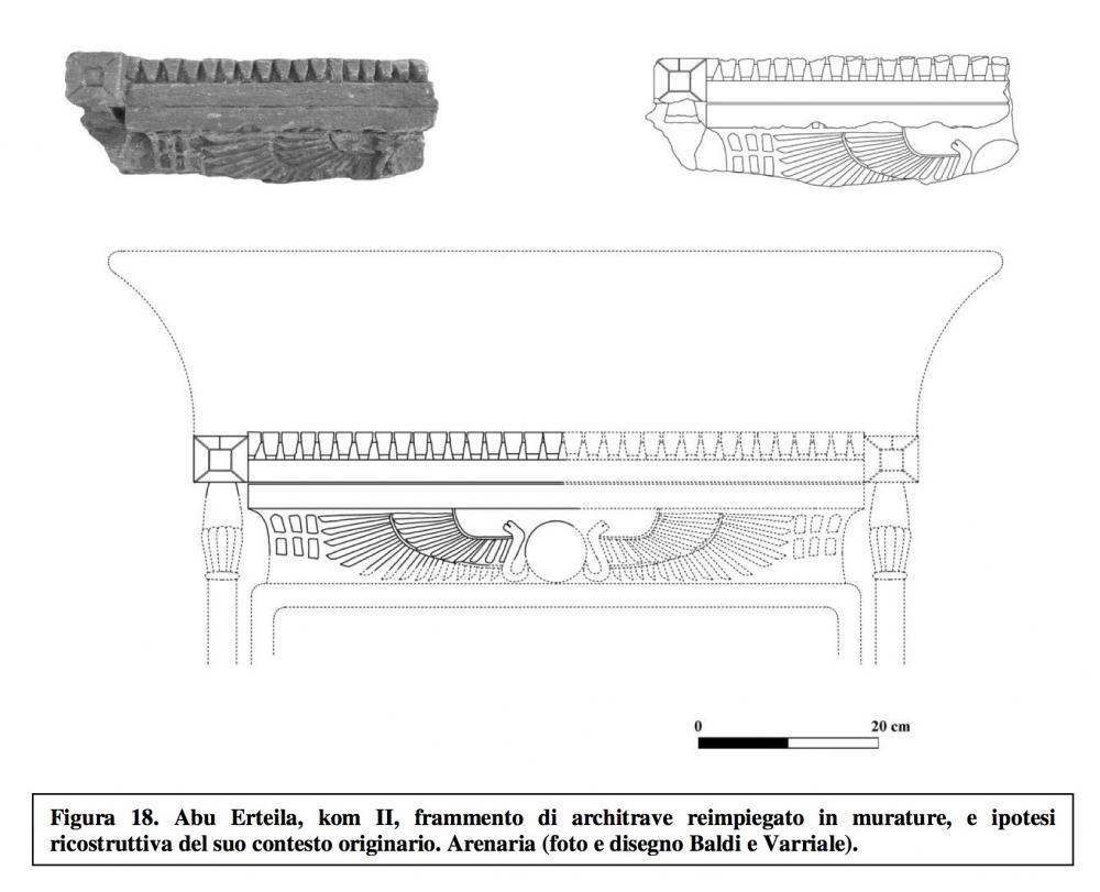 Abu Erteila architrave from kom II.jpg