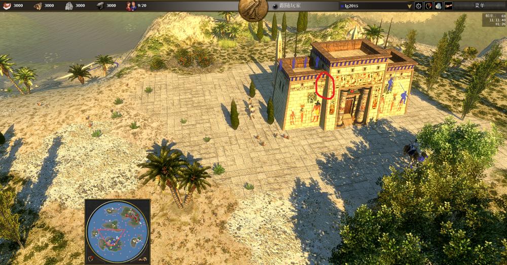 screenshot0020.png