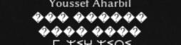 0ad-illegtrnsltrs.jpg.87c90745b7552a41e1cd9b8f357934aa.jpg